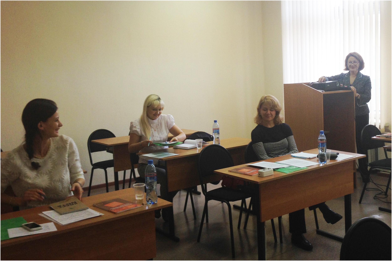 Тренинг Иритиковой Веры Степановны в Центре профессионального образования ДИТАД
