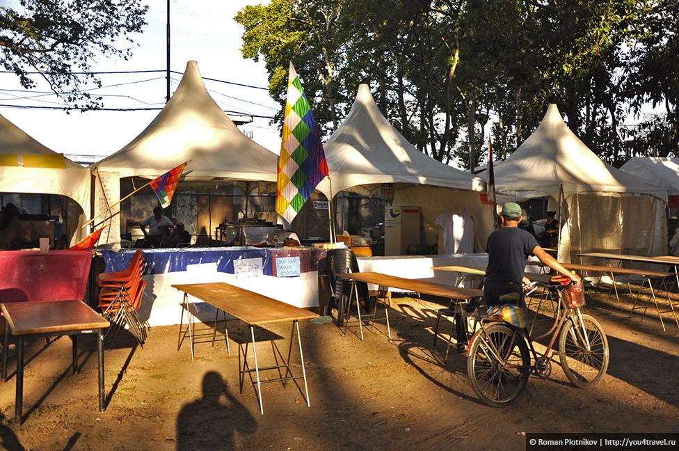 0 2b9625 d8ab701 orig День 400. Аргентина эмигрантская: фестиваль дружбы