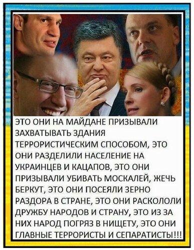 Хроники триффидов: Насильственная украинизация