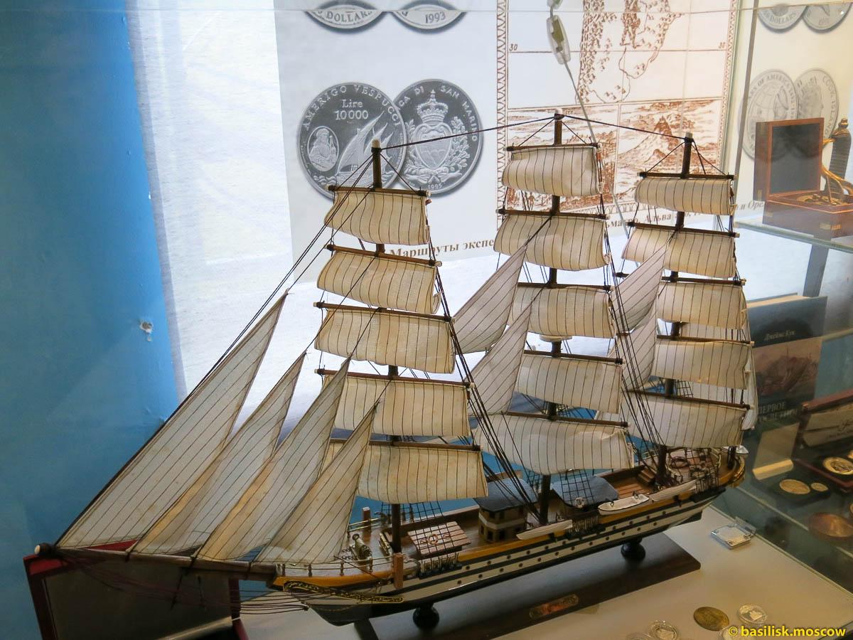 Геленджик. Морской музей. 2013.