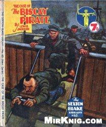 Журнал Sexton Blake Library (February, 1944)