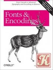 Книга Fonts & Encodings