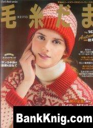 Журнал Keito Dama №143 2009 jpeg 69,7Мб