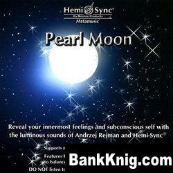 Аудиокнига Hemi-Sync - Pearl Moon