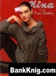 Nina Especial. Pierre Cardin