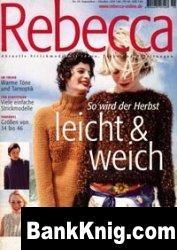 Rebecca №19