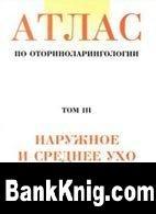 Атлас по оториноларингологии / Наружное и среднее ухо