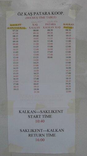 Даламан-Калкан-Олюдениз-Даламан: вопросы по транспорту