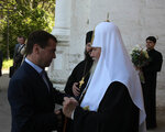 Иерусалим 2008