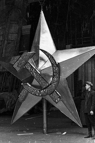 Звезда для Никольской башни. Б.Вдовенко.