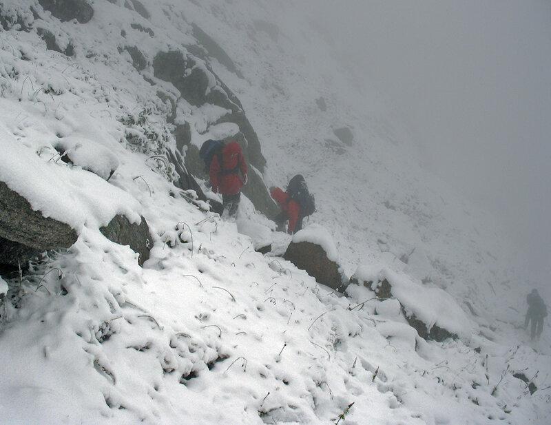 До вершины осталось 100 метров