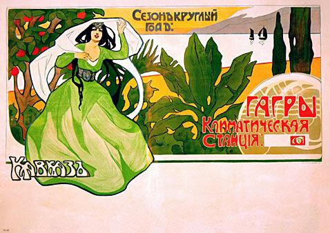 Кавказ. Гагры. Климатическая станция. Сезон круглый год. 1904