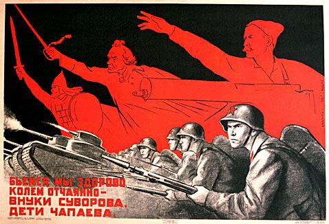 Бьемся мы здорово, колем отчаянно - внуки Суворова, дети Чапаева. 1941