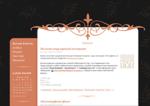 Дизайн для ЖЖ: Вензель (S2). Дизайны для livejournal. Дизайны для Живого журнала. Оформление ЖЖ. Бесплатные стили. Авторские дизайны для ЖЖ