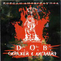 Лигалайз (Дискография) - 2000-2006
