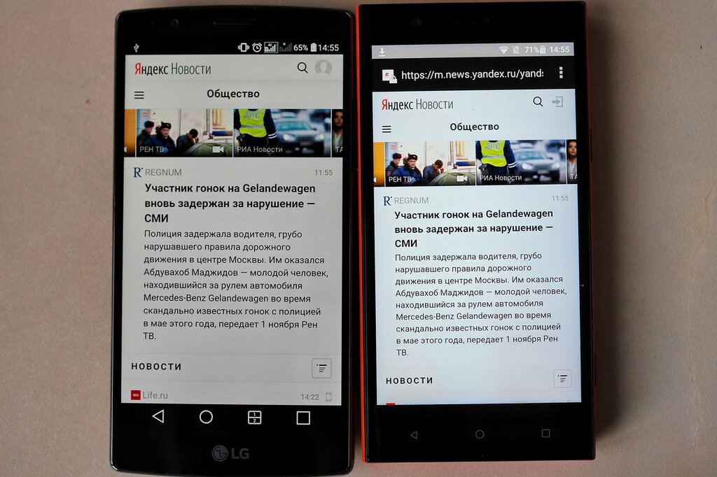 Самый красивый баттл смартфонов: российский флагман vs корейский PB011416.JPG