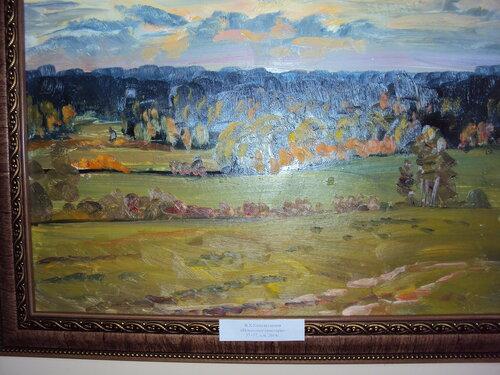 Камалетдинов В.Х. 1951. Сельский пейзаж