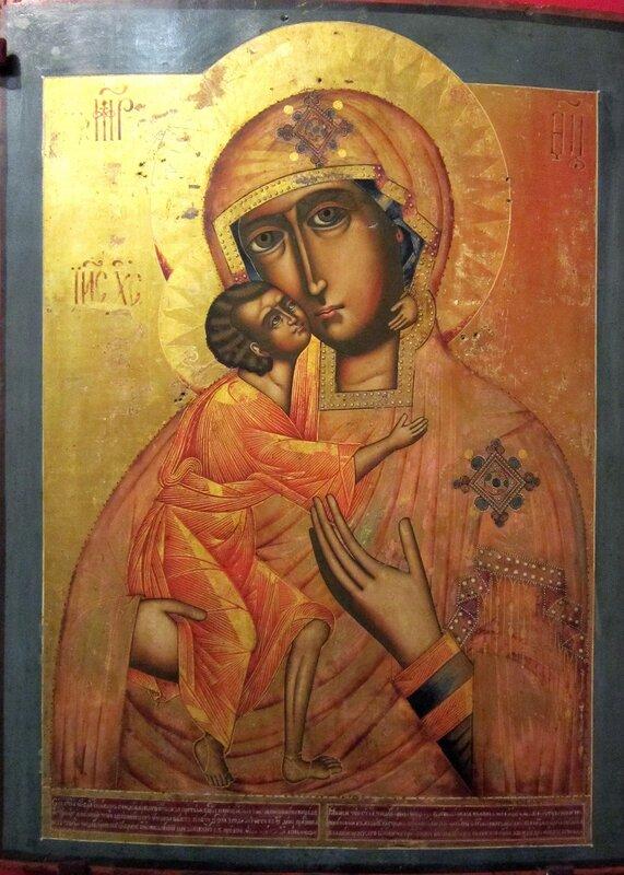 Феодоровская икона Божией Матери. 1763 год.