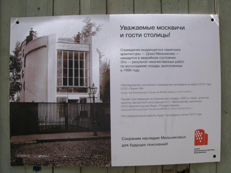 https://img-fotki.yandex.ru/get/3307/136029278.5a/0_11ecfc_b3501824_XL.jpg