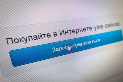 Доходы Рунета в этом году вырастут на треть