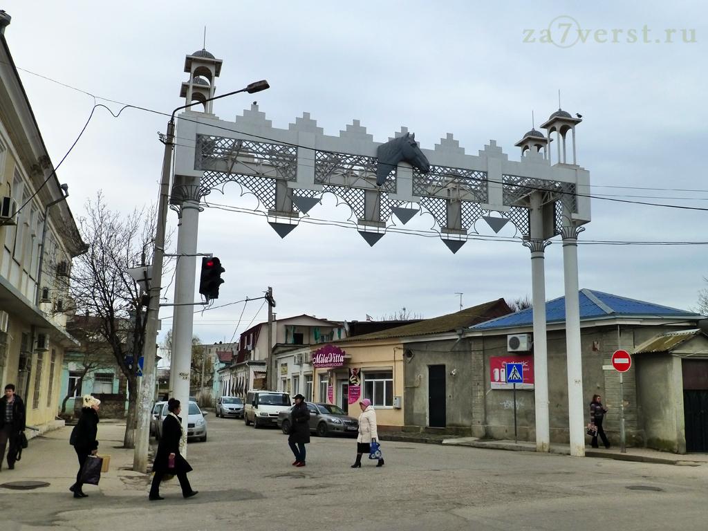 Крым, Евпатория, Лошадиные ворота