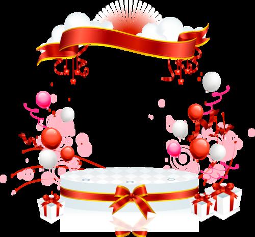 Рамки ко дню рожденья