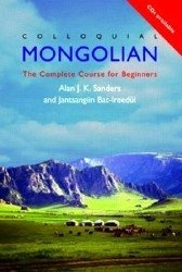 Аудиокнига Colloquial Mongolian. The Complete Course For Beginners