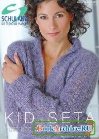 Книга Schulana Spezial Heft Kid-Seta.