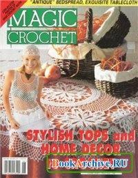 Книга Magic Crochet №132 2001.