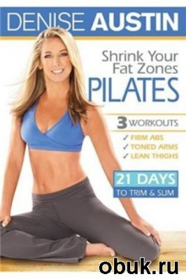 Книга Denise Austin Shrink Your Fat Zones Pilates (2010/DVDRip)