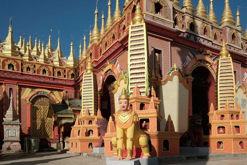 Моньва, Thanboddhay Paya