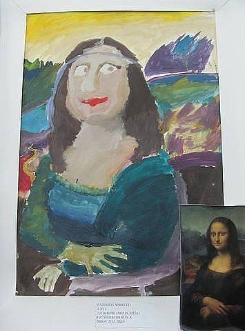 Записки интернет-обывателя: Портрет госпожи Лизы дель Джокондо. Интерпретация