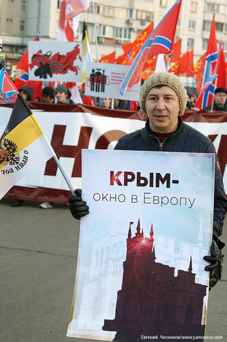 Осень. Люблино. Русский марш. 04.11.14.27..jpg