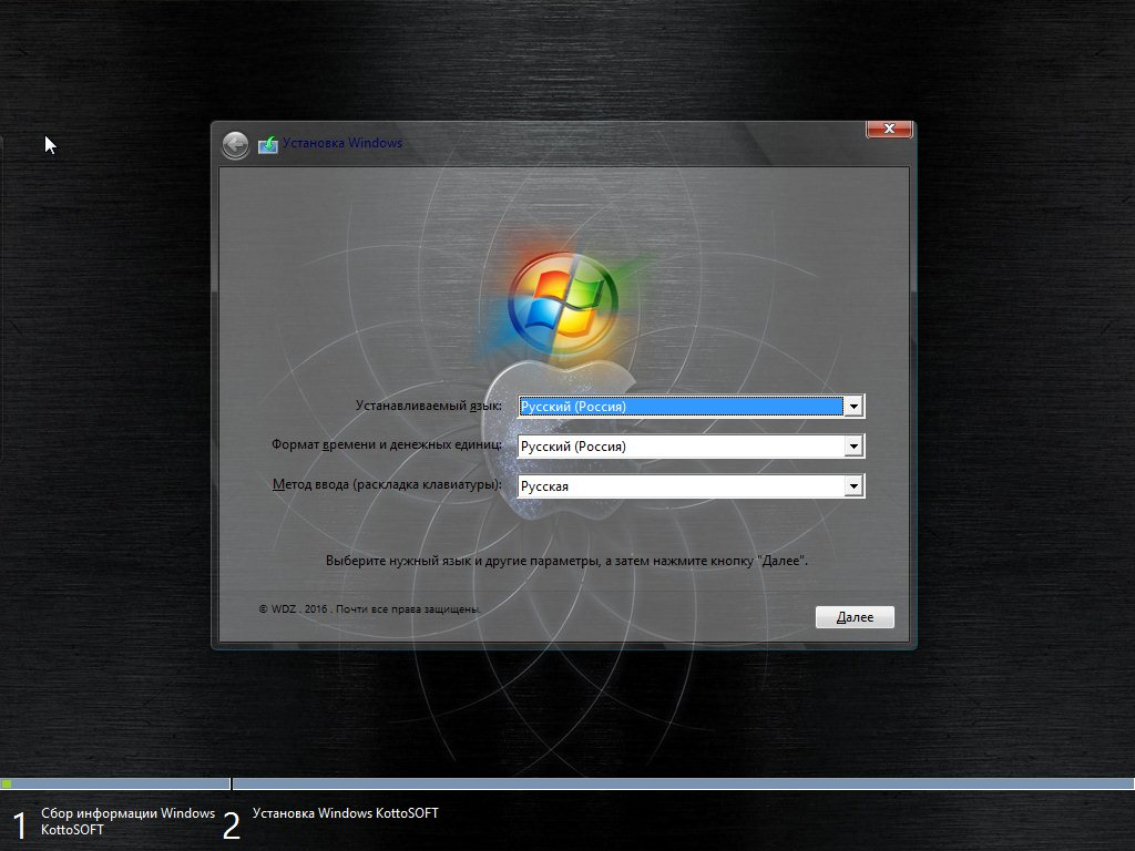 Windows 7 SP1 6in1 x86/x64 KottoSOFT v.52.16