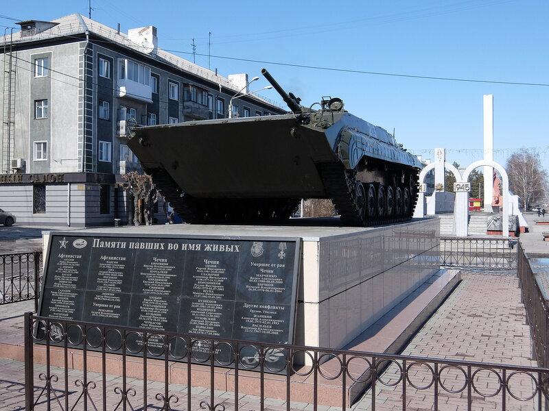 Белово | Памятник погибшим в Афганистане и Чечне