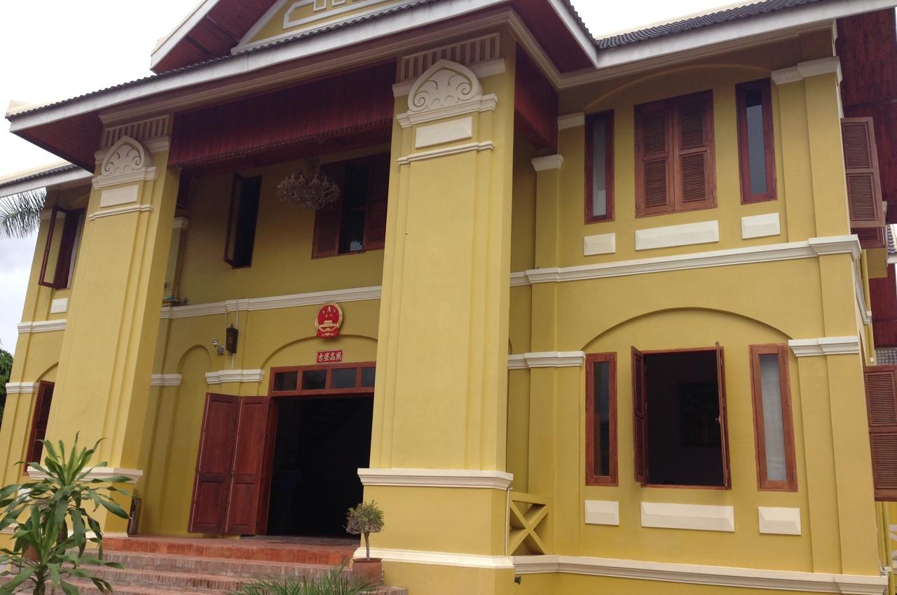 Китайское посольство в Луапрабанге
