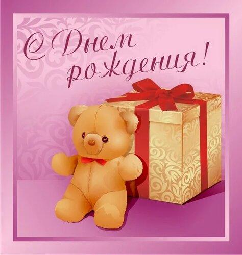 http://img-fotki.yandex.ru/get/3307/fastehbb.1/0_1f81c_ac987c94_L