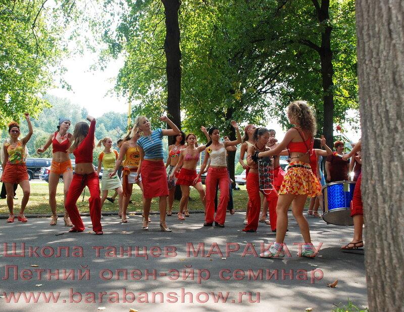 школа танцев: уроки танцев самба, афро, афро-регги