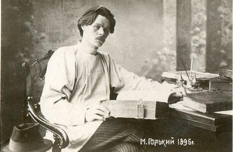 Максим Горький. 1896