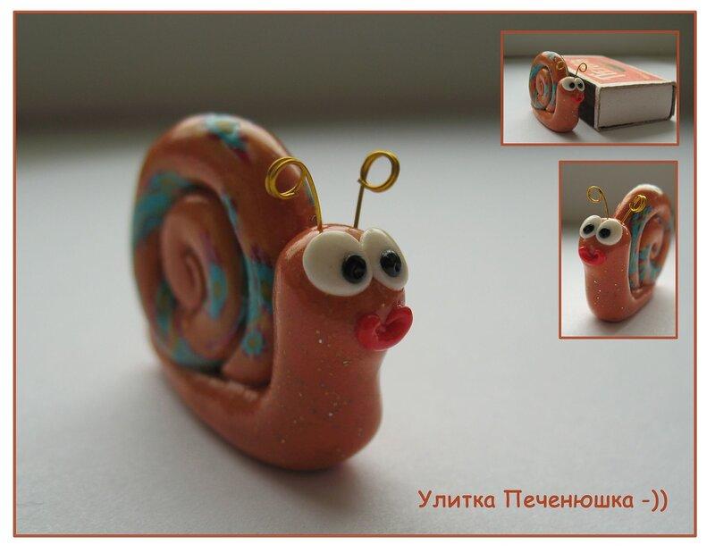 http://img-fotki.yandex.ru/get/3307/nataly7288.3/0_2065c_75544d5a_XL