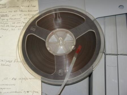 """...неоднократно делал миксы с аудиокассетами (пленка/скотч) и проигрывал это все на стареньком  """"Электроника 324*1 """" ."""