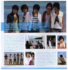 Bigeast Official Fanclub Magazine Vol. 2 0_1c8a5_e196db3c_M
