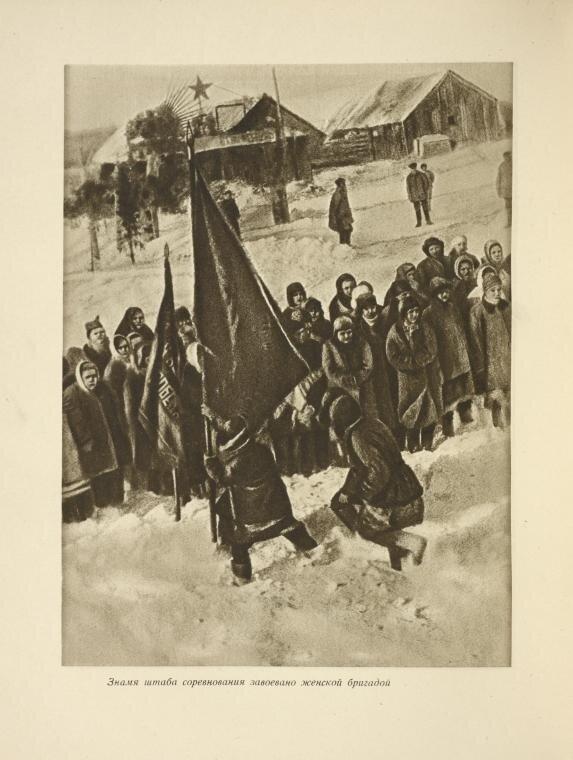 Знамя штаба соревнования завоевала женская бригада