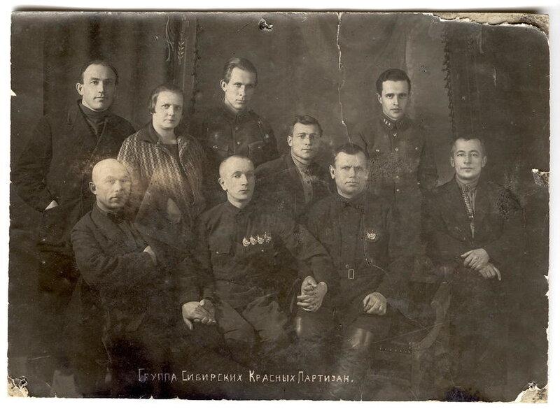Группа сибирских Красных партизан