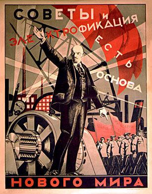 Советы и электрофикация есть основа нового мира. 1924