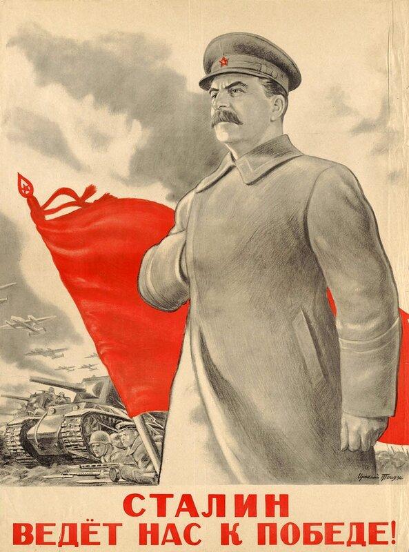 как русские немцев били, потери немцев на Восточном фронте, убей немца