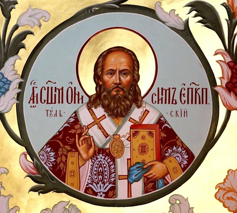 Священномученик Онисим (Пылаев), Епископ Тульский.