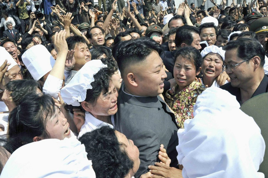 Ким Чен Ын 1.png