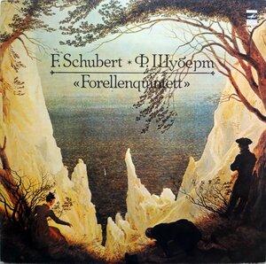 Ф. Шуберт. Forellenquintett (1977) [С10-09179-80]
