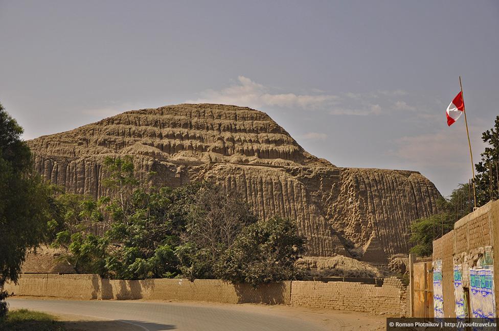0 15e322 86de0042 orig Трухильо – крупнейший город севера Перу